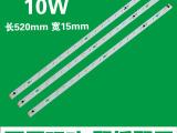 厂家直销 方形吸顶灯led10w220v灯板贴片灯板改造灯板le