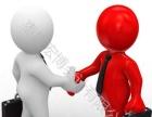 公司注册 企业变更 商标注册 代理记账