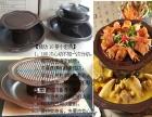 陶瓷烤涮多味锅