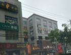 杨浦区 沿街350平 重餐饮旺铺 带执照设备转让