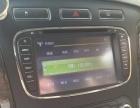 福特蒙迪欧2011款 蒙迪欧致胜 2.0T 双离合 GTDi20