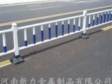 定制安全防护市政护栏 现货隔离防撞京式道路护栏 河南新力