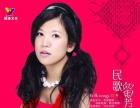 音乐CD与DTS多声道系列