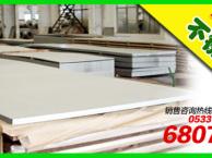 济南309S不锈钢板公司哪家好
