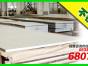 青岛309S不锈钢板价格