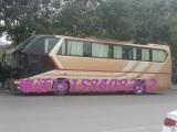 乘坐瑞安到东台的汽车18989775785长途大巴