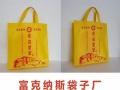 广西南宁环保手提袋,定制环保袋,来宾环保袋厂家