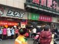 房东急眼老 出售春熙路 开间5米 临街独立小超市