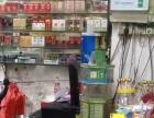 天河棠下住宅底商生意转让旺铺超市