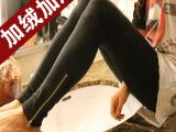 2013女款打底裤韩版 秋冬款显瘦打底裤拉链加厚加绒女外穿保暖潮