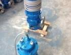 顺义区水泵维修高丽营排污泵维修安装北京电机维修