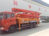 混凝土小型泵车布料方式 中小型泵车价格