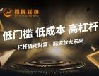 上海股票配资国企全资系统十档行情放松