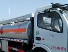 转让 油罐车东风大中小型油罐车加油车运油车系列