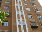 西城前门私产房源!不占用楼房指标 有房卖本人全款收购