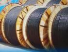 光缆熔接/光纤熔接施工/安防监控设备