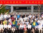 东莞万江集体照会议合影大合影团体合影拍摄,集体照阶梯