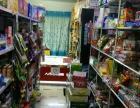 其它 中医院对面 百货超市 住宅底商