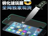 华为荣耀畅玩4X钢化玻璃膜 新款荣耀4X手机钢化贴膜 【厂家直销