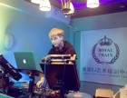 白沙学DJ打碟什么地方有DJ培训班酒吧DJ打碟喊麦DJ培训