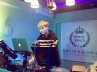 舟山哪里有DJ培训机构DJ培训中心DJ培训班DJ培训打碟学校