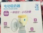 小白熊电动吸奶器