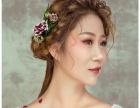 木子造型专业化妆培训影楼化妆师培训