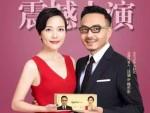 杨乐乐,汪涵夫妇双巨星代言,大时代袜怎么代理
