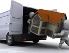 呼和浩特安捷货运物流 长短途搬家