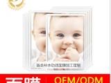 广州市优质的化妆品加工厂,雅鹏精细化工,美白面膜加工