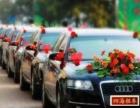 南充婚庆车队,您一生较重要的选择帝邦租车