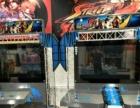 唐山动漫游戏机模拟机电玩城游戏机设备整场回收