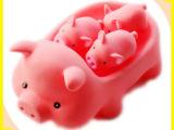 凯利 捏捏响玩具 网袋装一大三小母子猪 宝宝溪水玩具K8013塑