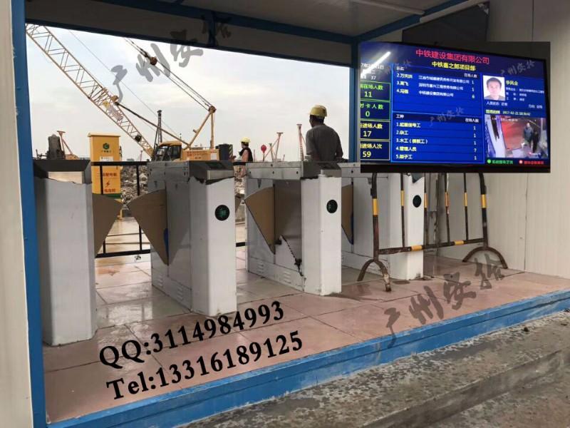 广州建筑工地门禁考勤管理系统外接显示屏的应用解决方案