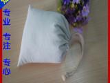 专业定做 环保棉布袋子 纯色白色全棉束口抽绳小棉布袋 大米包装