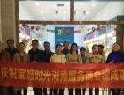 国企背景下的跨境保税展示店宝妈时光进驻湖南