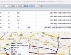 上海GPS定位拆除上海盈极提供GPS定位拆除安装服
