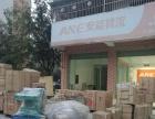 安能物流 服务内容 全国零担运输 搬家代打木包装