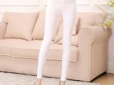 2015春夏新款韩国白色外穿打底裤女式小脚修身显瘦弹力铅笔长裤