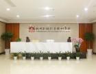 杭州西湖职业培训集团,浙江专升本,学历提升