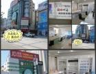 咸阳魅族、华为 专业维修中心