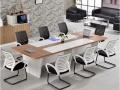 重庆办公家具会议桌长桌简约现代洽谈桌会议室桌椅长方形办公桌