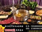 潮汕牛肉火锅怎么�Z加盟