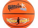 供应优质7号橡胶篮球全胜牌质量上乘, 厂家直销 ,欢迎前来订购!