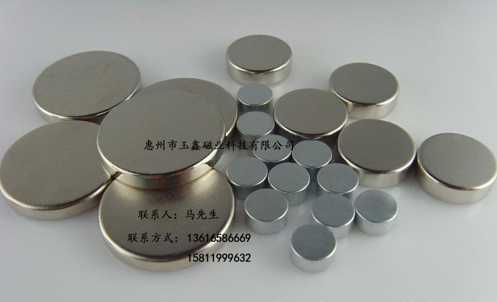 深圳强力环形磁铁|价位合理的强力磁铁[厂家直销]