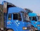 鑫宝来物流承接哈尔滨至全国各地货物运输 搬家 托运