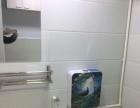 温馨小屋安全卫生