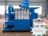宁波供应铜米机厂商干式铜米机价格铜米机多少钱