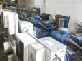 东莞回收发电机公司 专业高价收购发电机上班