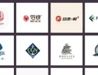 杭州公司餐饮企业logoVI设计商标10年品牌策划
